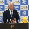 井戸兵庫知事、べっぴんさん「神戸がフィーバーしてくれることを期待したい」