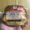 セブンイレブンのハンバーガー『チリチーズ』を食べて思わず2つ目買った話。