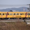 通達091 「 ラッピング117系と貨物列車たち 岡山遠征 ナカニワ編その2 」