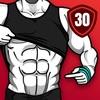 室内でのダイエットに最適!腹筋を鍛えるためのアプリ6選!
