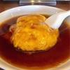 名古屋・中川区の有名中華料理店で『天津飯の日』