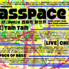 "7/17(Sun Afternoon) Tam Tam presents ""Basspace vol.1"" @ 西麻布新世界"