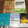 本五冊無料プレゼント2760冊目