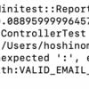 31日目(inspectメソッド/formatオプション/has_secure_password/authenticateメソッド/多重代入(Multiple Assignment))