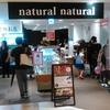 natural naturalパルコ福岡店 オープンしました。