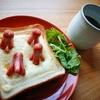 たこさんウインナートースト【可愛くて美味しい食パンレシピ】