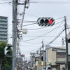 JR蓮田駅近くに「ゼブラ板付信号機」を見に行く