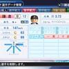 【OB・パワプロ2018】鎌倉健(2005日ハム)6月2日一部能力変更版を再掲載
