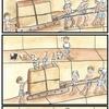 『ほら、ここにも猫』・第117話「ピラミッド建設」