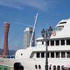 【一眼記録】神戸船の旅 コンチェルトに乗ってきた