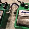 Ibanez TS9とTS9DXをブースターとして比較してみた結果〜Marshall JCM2000編〜