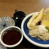 虎ノ門で蕎麦