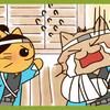 【ねこねこ日本史 1-3】 新選組 主役回 「大混乱編!」【大政奉還】