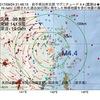 2017年09月24日 21時46分 岩手県沿岸北部でM4.4の地震
