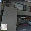 奈良の株式会社日電社(奈良ニチデン)はヤミ金ではない正規のローン会社です。