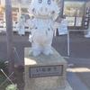 亥年もあって兵庫の猪名川と京都の亀岡の道の駅に行ってきました