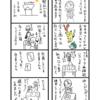 ほぼ週刊花田かすみ③夏の祭りの思い出