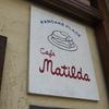 cafe Matilda 小江戸川越のパンケーキ専門店…