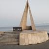 日本一周の旅 十七日目 最北