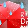 雨の日も楽しく♪子どもの傘は「安全」「丈夫」と可愛さを重視して選びました