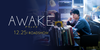 【日本映画】「AWAKE〔2020〕」を観ての感想・レビュー