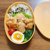 【普通弁当】塩チキン弁当
