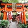 露天神社(お初天神)で初詣2017。
