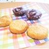 【美容SWEETS】ビタミン&ミネラルUP!ナッツを使った焼き菓子レシピ2種