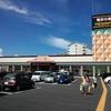 「MEGAドンキ」名護店の「海鮮十二種盛り」 378(500ー150+税)円 (随時更新) #LocalGuides