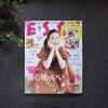 掲載のお知らせ『ESSE』10月号〜無印良品 ニトリ イケアでかなう居心地のいいおうち〜