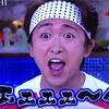 嵐にしやがれ〜隠れ家ARASHI・サンシャイン大野〜