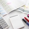【2017年4月】家計簿は弾む|家計の収支を公開