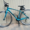 サイクリングがおすすめ コロナ禍でのアクティビティ クロスバイクを買いました