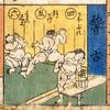 相撲取組双六 その18 稽古