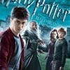 プリンス(笑) 「ハリーポッターと謎のプリンス」