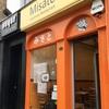 【コスパ最強】ピカデリーサーカスの日本食レストラン、Misatoのレビュー。超リーズナブルで美味しいです