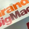 マクドナルドの「グランドビッグマック」の巻