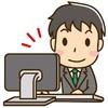 【ブログ運営】サイトには季節性が生まれる。せめて1年続けてほしい…^^