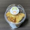 【鶏皮&チーズ】ローソンからおつまみにピッタリな惣菜が発売されたので紹介&正直レビュー♪