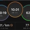 不整地10kmジョグ。