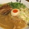 麺屋☆きょうすけ@大阪本町