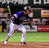 長谷川 勇也 (2013年) パワプロ2018 パワナンバー