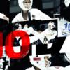 【大会結果】12/20開催「JKJO全日本大会2020」|福地勇人選手、後藤優太選手などの結果は?