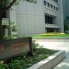 高専賃講演会はりそな銀行大阪本店で行われました