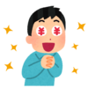 老後資金貯金ナビ(05):目指せ一億円!管理人の資産運用歴+仮想通貨歴!