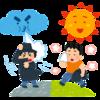 さいたま市のアメダスが寒い? ~Saitama City's AMeDAS is cold?