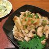 鶏肉とおろしのさっぱり丼