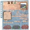 その317:海望【レツゴーキューシュー4/7】