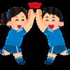 もし日本代表がW杯で3戦全敗しても僕らの生活は何も変わらないという事実