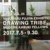 藤谷康晴個展「ドローイング一族・現代の歌舞伎者たち」を見て来ました!